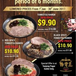 [Keisuke Ramen] Have a simple pork based ramen with tinge of peppery kick to chase your blues away!Please note there is