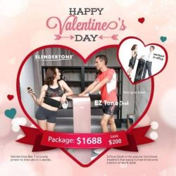 [AIBI] Happy Valentines's Day http://www.aibifitness.com/consumer/promotions/