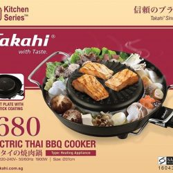 [Kitchen + Ware] Mookata in style in the comfort of your own home with this Takahi electric Thai BBQ/Hotpot cooker! Enjoy both