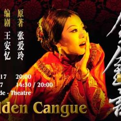 [SISTIC Singapore] Tickets for《The Golden Cangue》go on sale on 06 Feb 2017. Get your tickets through SISTIC at http://www.