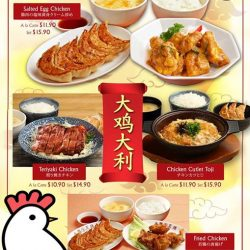 [Ajisen Ramen Dining] Ajisen x Osaka Ohsho at Waterway Point b1-14 is having a chicken fair promo. we wish everyone 大鸡大利!