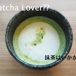 "[Hoshino Coffee Singapore] Did you know? TODAY, 6th February is ""Matcha Day""! Matcha is good for your health, especially for women's beauty."