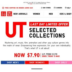 [UNIQLO Singapore] Offers that get your heart beating!