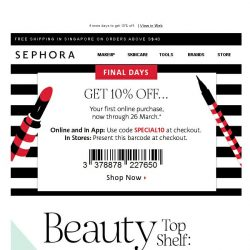 [Sephora] ⚠️ : What we're obsessing over