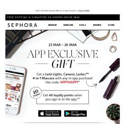[Sephora] Download the NEW app for a special gift ;)
