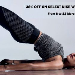 Nike: Enjoy 38% OFF on Selected Nike Women's Apparel