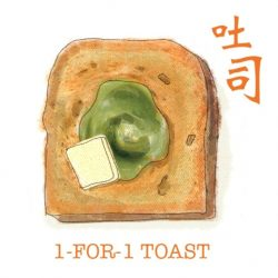 Wang Cafe: 1-for-1 Wang Toast for FB Fans