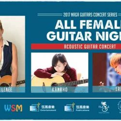 [SISTIC Singapore] Tickets for ALL FEMALE GUITAR NIGHT 2017 go on sale on 7 March 2017.