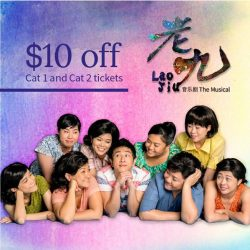 [SISTIC Singapore] Directed by The Theatre Practice's Artistic Director Kuo Jian Hong, Lao Jiu: The Musical returns by popular demand this