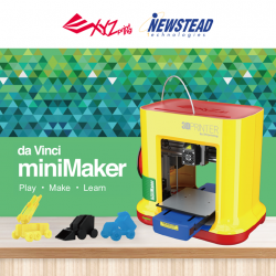 [Newstead Technologies] Check out the NEW da Vinci miniMaker at IT Show 2017.