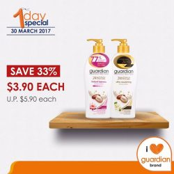 [Guardian] Save 33% and get Guardian 24Hr Rich Care Body Lotion (400ml) at a special price of $3.