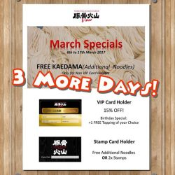 [Tonkotsu Kazan] Only 3 more days to enjoy free additional serving of noodles!