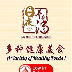 [Foodfare] Day 'n' Night Herbal Soup is now open at Foodfare @ Clifford Centre!
