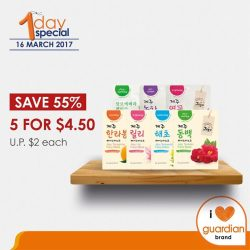 [Guardian] Save 55% and get Guardian Jeju Face Mask (assorted) at a special price of 5 for $4.