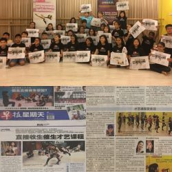 [Kids Performing™ Academy of the Arts] Don't forget to grab today's LianHe Zaobao article, Kids Performing was featured!