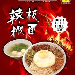 [Compass One] 1 FOR 1 FREE Chili Ban Mian (only for alacarte).