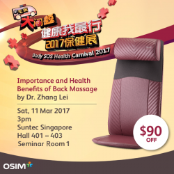 [OSIM] Head on down to the Body SOS Health Carnival 2017 today to find out more about the importance and health