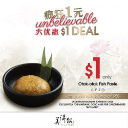 [CANTON PARADISE TEAHOUSE] Inspired by the Asian delight otak-otak, savour the creation of spicy and tantalizing Otak-otak Fish Paste at just $