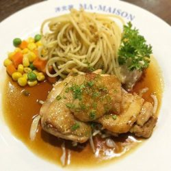[Ma Maison Restaurant Singapore] Today's Daily Lunch at Ma Maison at Takashimaya and Anchorpoint isTeriyaki ChickenComes with Soup, Mini Salad, Bread