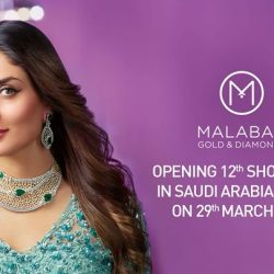 [MALABAR GOLD & DIAMONDS] Malabar Gold & Diamonds opens the 12th showroom in Saudi Arabia at Lulu Hypermarket in Hail on 29th March, 2017.