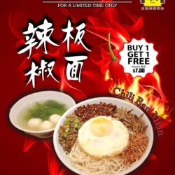 [Shan Cheng] New Launch Promotion -> Buy 1 Get 1 FREE !