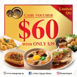 [A-One Claypot House] A-One Qoo10 voucher is back with limited time available.