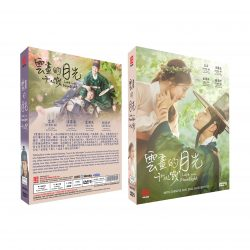 [Poh Kim VCD/DVD] NEW RELEASE: Love in the Moonlight 云画的月光 (Korean Drama DVD) is available at Poh Kim Video outlets islandwide or redeem your