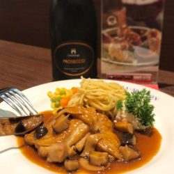 [Ma Maison Restaurant Singapore] Today's Daily Lunch at Ma Maison at Takashimaya and Anchorpoint isChicken stew with mushroom brown sauce チキンのきのこのブラウンソースComes with