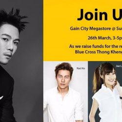 [Gain City] This weekend, we're cozying up with the likes of Nat Ho, Jae Liew and Darryl Yong who will be