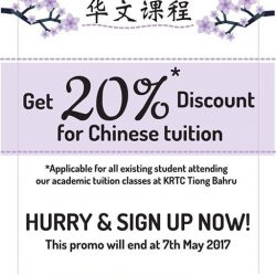 [Kent Ridge Education Hub] Chinese Tuition Promotion!