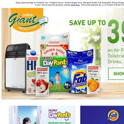 [Giant] ⬇ PRICE DOWN⬇ For Air Freshener, Toiletries, Rice, Drinks, and more...