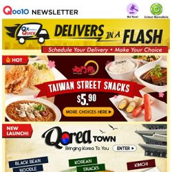 [Qoo10]  *NEW* TAIWAN Street Food! Delivers To You!