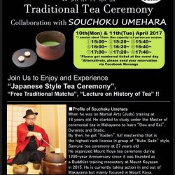 [Nana's Green Tea] Join us to enjoy and experience the Japanese style Tea Ceremony with Master Souchoku Umehara.