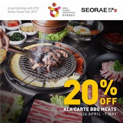 [SEORAE] Good news for BBQ lovers!