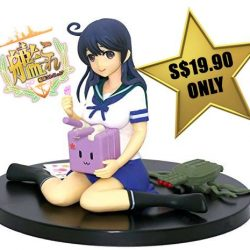 [Otaku House] GREAT DEAL!