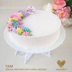 [Emicakes] Our Authentic Yam Cake just got YAMMIER!