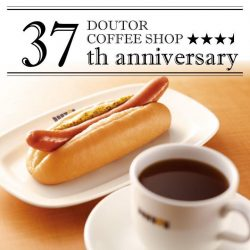[Doutor Coffee] Doutor Coffee is having 37th Anniversary!