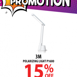 [POPULAR Bookstore] Protect your eyes and increase productivity with the wireless 3M Polarizing Task Light P1600.