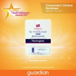 [GUARDIAN HEALTH AND BEAUTY] Guardian Health and Beauty Awards has been gathered more than 39,000 votes since 2010.