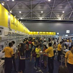 [Gain City] Singapore's largest display of LIVE airconditioners (that's right, you can test them immediately) await you at Expo Hall