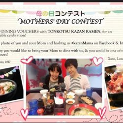 [Tonkotsu Kazan] Tonkotsu Kazan Mothers' Day Contest👵🏻👩🏻 豚骨火山-母の日コンテスト!👵🏻👩🏻We're giving away $20 vouchers as a token of appreciation for the Moms out
