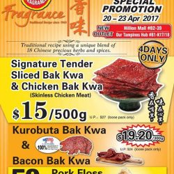 [Fragrance Bak Kwa] Enjoy Our Special Offer NOW!