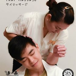 [Yunomori Onsen and Spa] Have you tried our award winning Thai Massage yet?