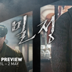 [StarHub] Pali pali, don't miss your free preview of tvN Movies Channel (Ch 818) from now to 2 May, 12pm.
