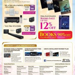 [YAMAHA MUSIC SQUARE] Your last chance to grab these fantastic deals before it ends!