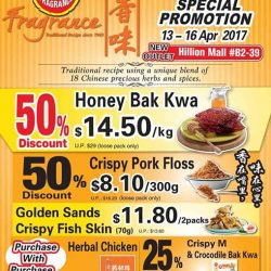 [Fragrance Bak Kwa] From NOW to 16th Apr (Sun)Enjoy 50% discount on our limited edition Honey Bak Kwa with min purchase 500g