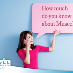 [Musee Platinum] Test yourself with a little Musee quiz and stand to win!