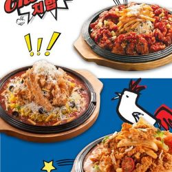 [Chir Chir Singapore] Share with us which is your favourite Chi-Bap dish and stand a chance to walk away with a $50