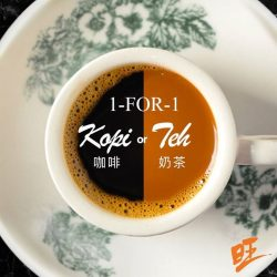 [Heavenly Wang] Oh look, Wang 1 for 1 Hot Kopi / Teh deal is back for this month!