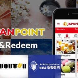 [Hoshino Coffee Singapore] Now Hoshino Coffee joined in JAPAN POINT, a loyalty program for Japanese Food Lovers!